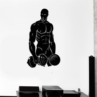 Wall Decal Muscled Man Sports Fitness Bodybuilding Gym Vinyl Stickers