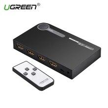 Ugreen مقسم الوصلات البينية متعددة الوسائط وعالية الوضوح (HDMI) 3 منفذ HDMI التبديل الجلاد منفذ HDMI ل XBOX 360 PS3 PS4 الذكية أندرويد HDTV 1080P 3 المدخلات إلى 1 الناتج 4K