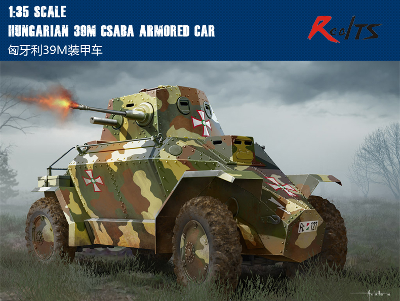 RealTS HobbyBoss model 83866 1/35 Hungarian 39M CSABA Armored Car hobby boss цена