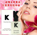 Hot Covertly Kiss pheromone for women herbal extracts pheromones can attract men lube