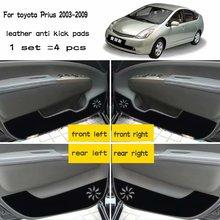 4Pcs Leather Car-Styling Anti Kick Pads Anti-dity Doors Mat Accessories