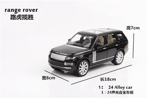 Image 5 - 1:24 Auto Giocattolo di Qualità Eccellente Range Rover Auto In Lega Auto Giocattolo Giocattoli pressofusi e veicoli Modello di Auto Giocattoli Per I Bambini