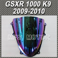 For Suzuki GSXR 1000 K9 2009 2010 09 10 Double Bubble Windshield Motorcycle Accessories Windscreen - Light iridium Magic color