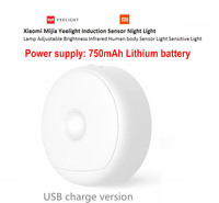 Original Xiaomi Mijia Yeelight LED Night Light Infrared Remote Control Human Body Motion Sensor For Xiaomi