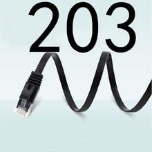203 #15 см 25 см 50 см 1 м 3ft короткий кабель CAT6 квартира UTP Ethernet сетевой кабель RJ45 патч кабель LAN черный белого цвета