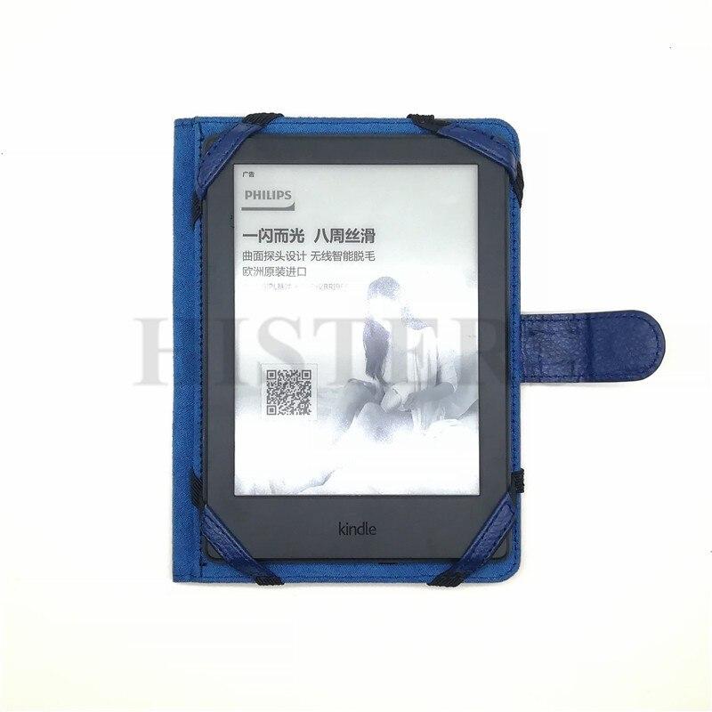E-Reader Cover Case for Bookeen Cybook Muse FrontLight Case SJ