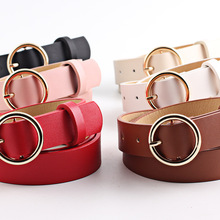 New New Gold Round Metal Circle Belt Female Gold Silver Black White PU Leather Waist Belts For Women Jeans Pants Wholesale