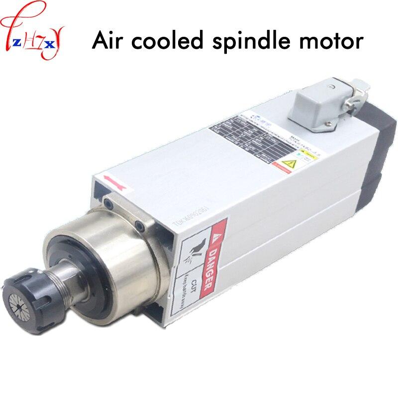 Broche de moteur à grande vitesse refroidie par Air ER25 3.5kw carré refroidi par air broche moteur accessoires de machine de gravure 220/380 V 1 PC