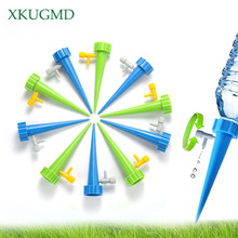 10Pc Plant Self Watering Spikes Adjustable Stakes System Vacation Waterer Automatic Irrigation