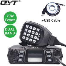 QYT KT 980Plus 75W Super Power dwuzakresowy radiotelefon komórkowy 136 174MHz/400 480MHZ do radia samochodowego QYT Radio samochodowe KT 980 Plus