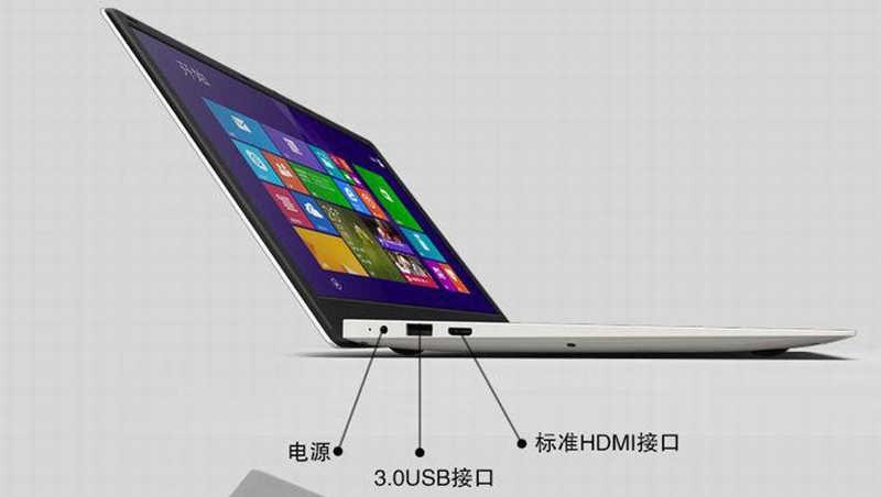 中国ブランド deeq 15 インチミニノート pc ブランド新送料ギフト送料 win10 活性化