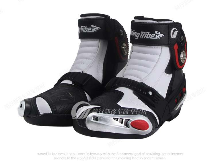 Free shipping PRO BIKER A009 motorcycle riding boots professional ...