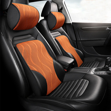 KKYSYELVA 6 Colors Memory Foam Seat Chair Lumbar Back Support Cushion Pillows for Office Home Car Auto Interior Accessories недорого