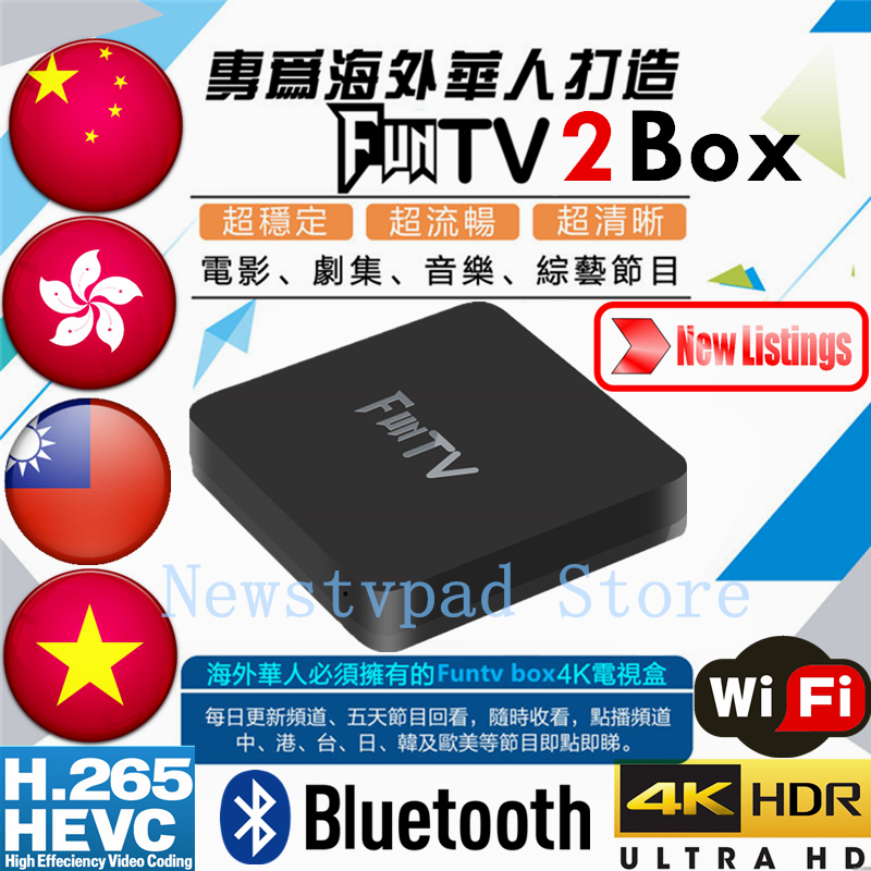 tvpad4 tvpad Funtv Bluetv box HTV A2 HTV BOX htv5 box Chinese HongKong Taiwan/Vietnam HD Channels Android IPTV live Media player ahd камера htv htv t5205ahd