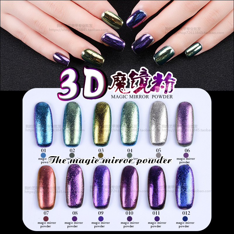 12pcs Set Brand New Magic Mirror Effect Powder Nail 1g Jar Chrome Pigment Art Glitters Free Gift In Stickers Decals From