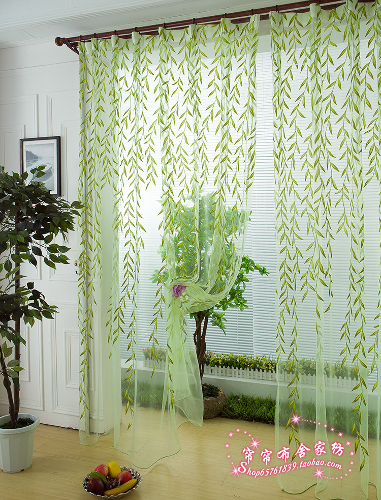 leaf living room curtains