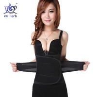 Women Trimmer Control Hot Shapers Hot Belt Super Slimming Steel Boned Body Corset Shapers Bunched straps Male and female common