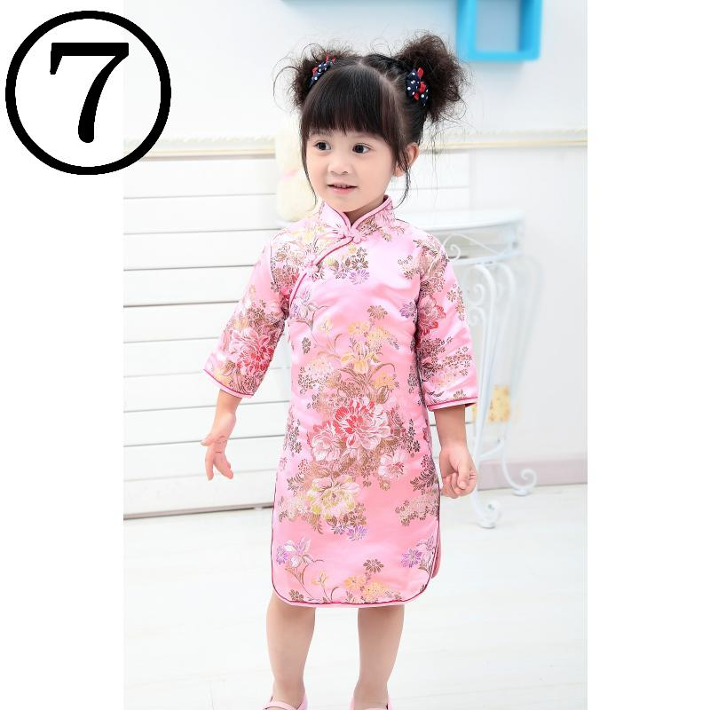Peony Baby Girls Dress 2018 Chinese Qipao Clothes For Girls Jumpers Party Costumes Floral Children Chipao Cheongsam Jumper 2-16Y 5