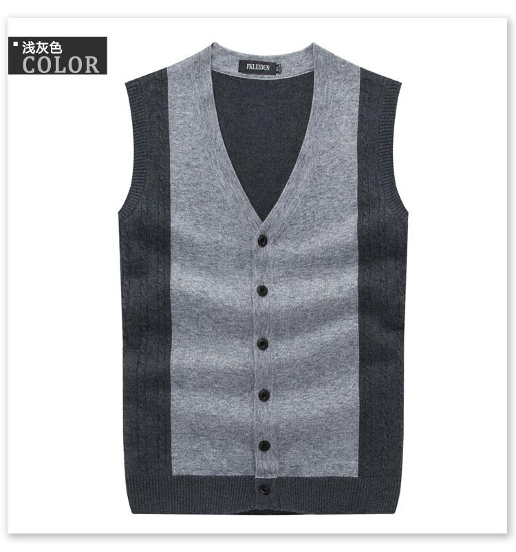 Discount High Quality Cashmere Wool Vest Men's Sleeveless Vest ...