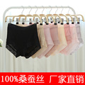 Alta qualidade de seda calcinha meados de cintura sem costura 42 de seda de seda das mulheres de calcinha pés