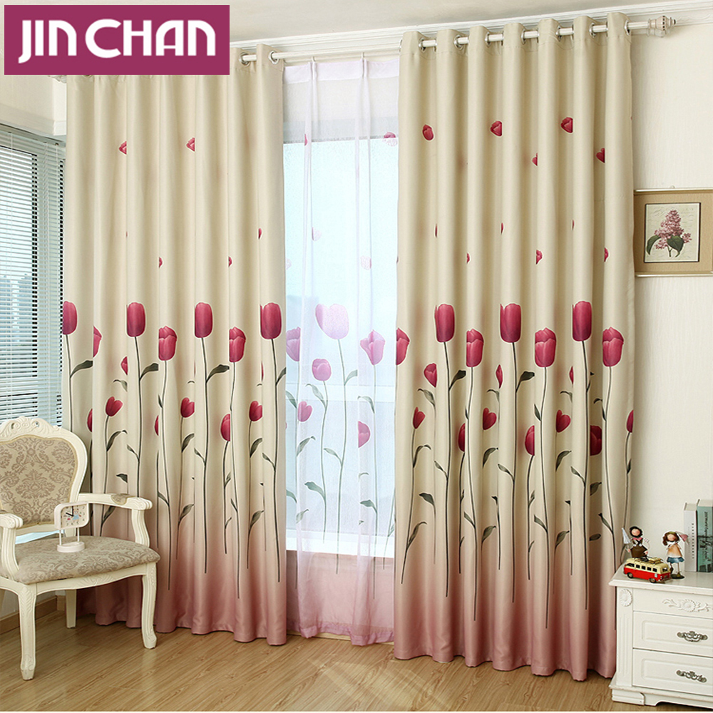Compare Prices on Patterned Window Curtains- Online Shopping/Buy ...
