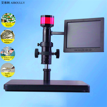 """Big sale Electronic Digital Microscope 2 Megapixel Camera 7 """"LCD Monitor and Bracket C – Mounting Lens 65LED Ring Light Diagnostic Tool"""