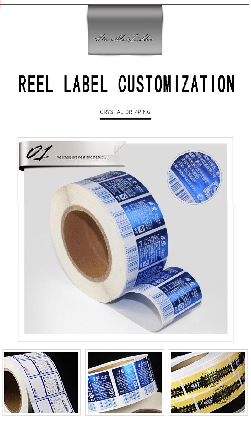 Ad LOGO QR Code Label Custom Trademark Laser Seal Food