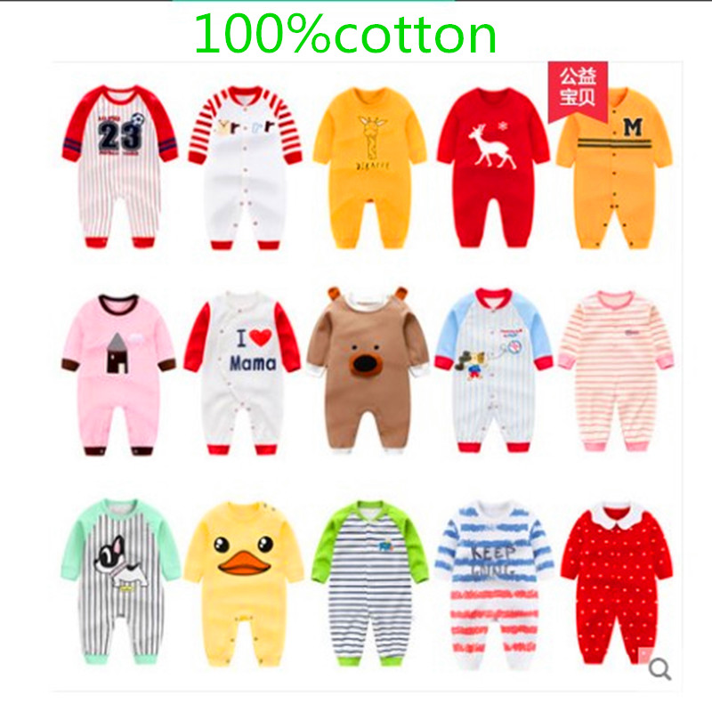Baby Jumpsuit Baby Boom Clothes Spring And Autumn Clothes Winter Female 1 Year Old Male 0 Net Red Pajamas Newborn 3 Months 6 Pur