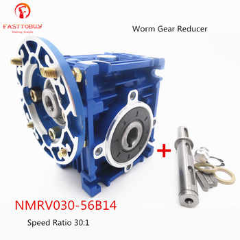 NMRV030 56B14 Worm Gear Reducer Ratio 30:1 for 3 Phase 380v or Single/2 Phase 220v 4 Pole 2400r/min 180w Asynchronous Motor - DISCOUNT ITEM  8% OFF Home Improvement