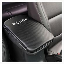 Carbon Fiber Texture Pu Leather Car Armrest Storage Protection Cushion For Ds Ds4