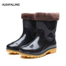 Aleafalling Мужские резиновые сапоги на рабочем месте Кухня Водонепроницаемый анти-пропустить анти-масло труда Мужская обувь дождливый стиральной машине Для мужчин обувь W84