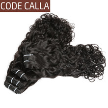 Code Calla Water Wave Brazilian Hair Bundles 3/4 Pcs 100% Unprocessed Raw Virgin Human Hair Extensions Natural Black 1B Color(China)