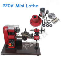 Variable Mini Lathe 3 In 1 Drilling Machine 220V 150W Multifunction Lathe Tool Machine Small Milling