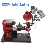 220V Mini Lathe Variable Type 3 In 1 Drilling Machine 150W Multifunction Lathe Machine Tool N1