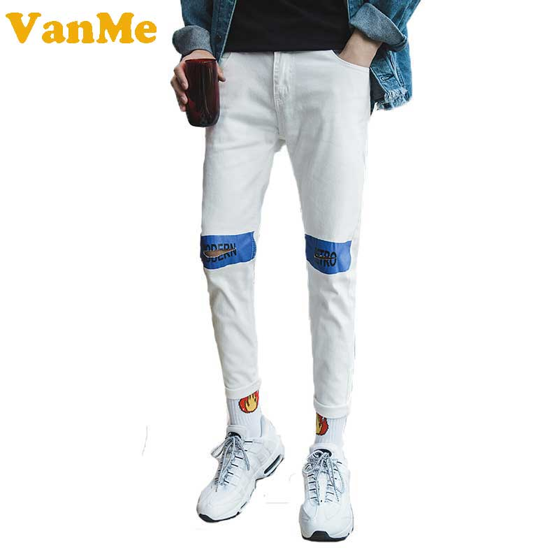 Men s Slim Type Two Color To Change Skyblue and White Solid Color Mens Jeans Superior