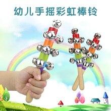 1 шт. деревянная палочка 10 колокольчиков Радужный колокольчик для рукопожатия погремушки для детей обучающая игрушка-Случайная