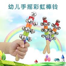 baby Wooden toys Stick 10 Jingle Bells Rainbow Hand Shake Bell Rattles Baby Kids Children Educational Toy - Tilfeldig levering 1 stk