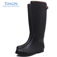TONGPU Women's Knee High Soft Natural Rubber Waterproof Rain Boots 251 596