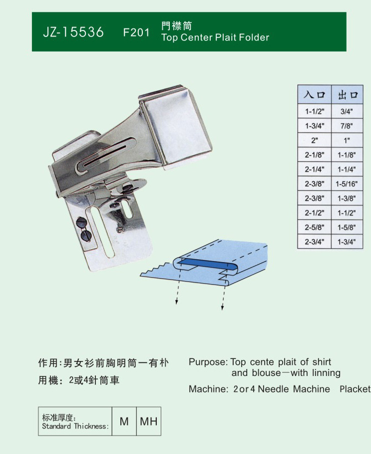 2018 Sale New Arrival Steel Sewing Thread Pull Cylinder Curling 2 Or 4 Cars F201 Needle Placket Industrial Sewing Machine With