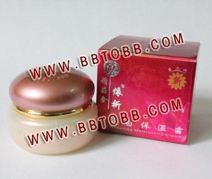 YiQi Whitening Moisturizing Cream 30ml(2 generation)
