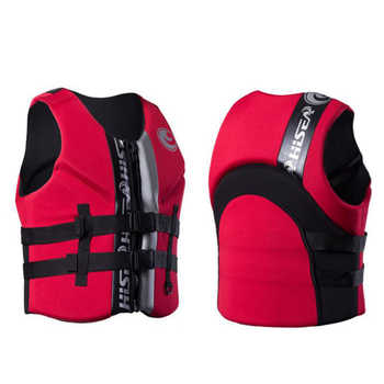 Neoprene Professional Active Life Jacket Vests Adults/Youth Women/Men for Fishing/Rafting/Surfing/Sailing/Drifting/Swimming DDO - DISCOUNT ITEM  0% OFF All Category