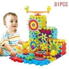 81 шт Пластиковые электрические шестерни 3D головоломки комплекты для строительства Кирпичи Обучающие игрушки для детей Детские подарки BM88