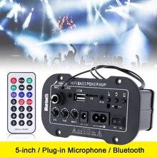 5 дюймов 25 Вт hi fi bluetooth автомобильный аудио усилитель