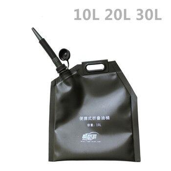 Pliable De réservoir de Carburant d'huile sac Portable essence essence diesel conteneur porte-paquet