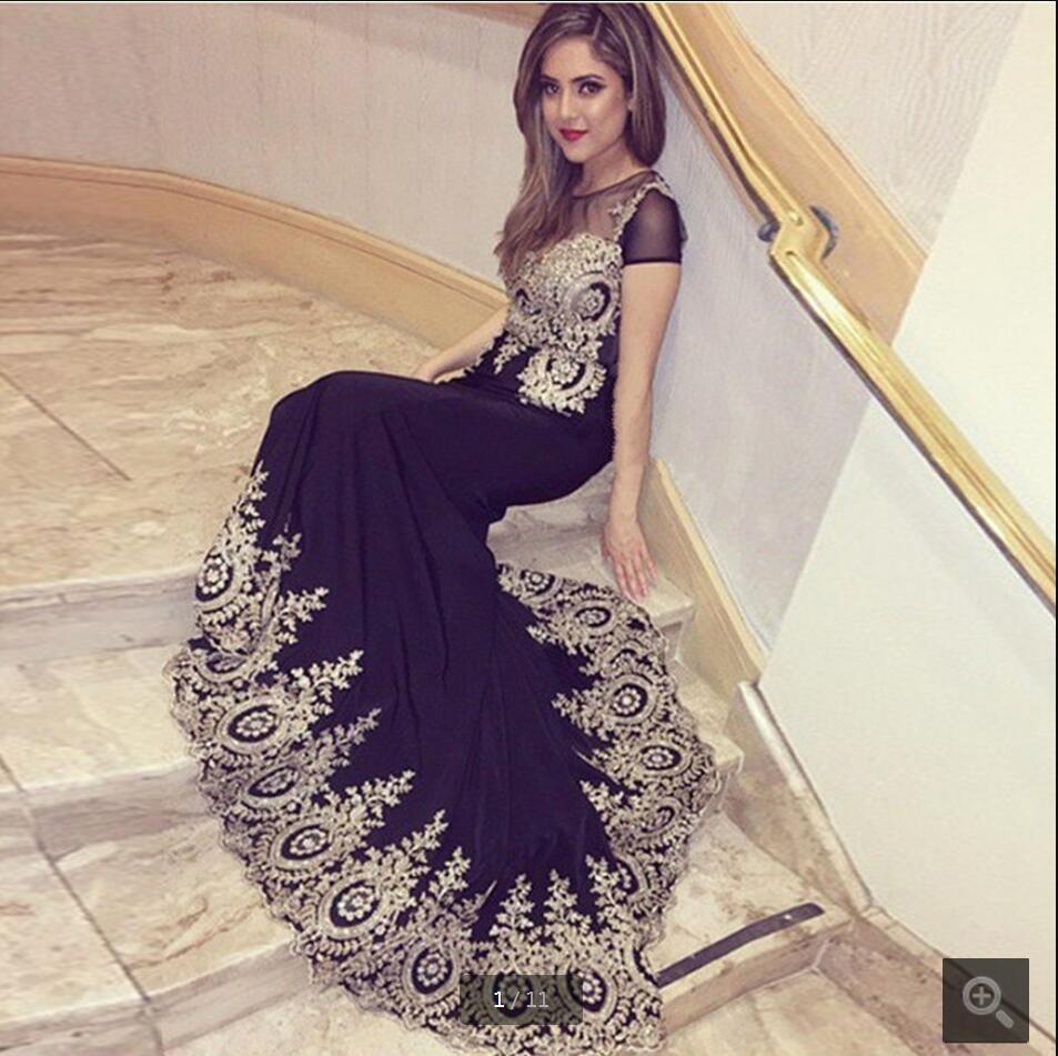 Dark Gray with Gold Beading Prom Dresses