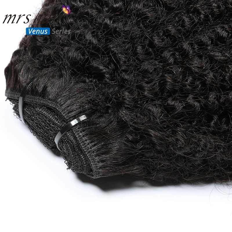 """MRSHAIR 8pcs/set Afro Kinky Curly Wave Human Hair Clip In Remy Hair Extensions 8""""-20"""" Natural Color Full Head 120g Middle Thick"""