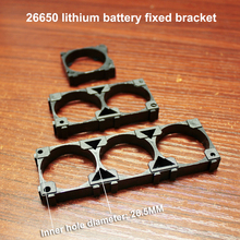 10pcs/lot 26650 lithium battery universal combination fixed bracket ABS fire retardant plastic any DIY