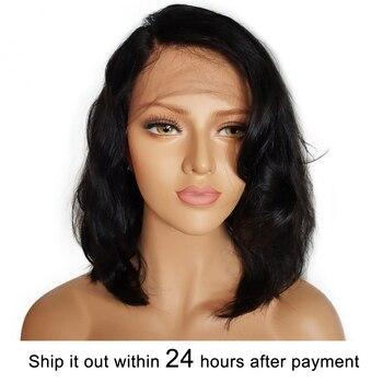 Sans colle Avant de Lacet de Cheveux Humains Perruques Courtes de Cheveux Humains Avant de Lacet Perruques Pour Les Femmes Noires Vague D'eau Brésilienne Bob Perruque remy SHUMEIDA