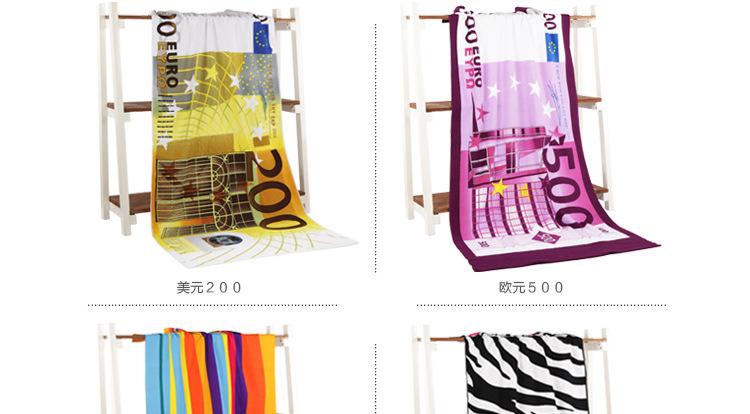 58c4cab1a78c Compre Toalha De Banho De Dinheiro Euro Microfibra Atividade De ...