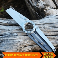 Multi Function Tool EDC Survival Folding Knife For Camping Hiking